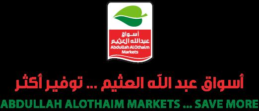 Abdullah AlOthaim Markets
