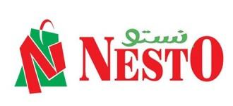Nesto Hypermarket